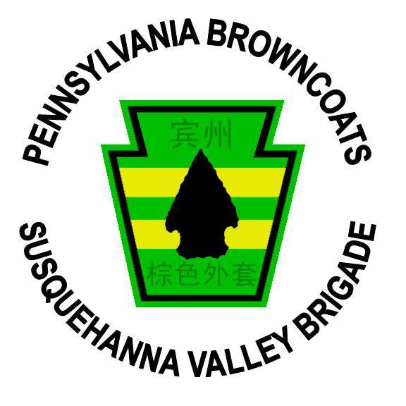 Susquehanna Valley Brigade logo
